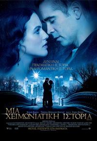 Μια Χειμωνιάτικη Ιστορία Poster