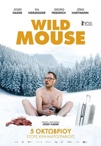 Wild Mouse Poster