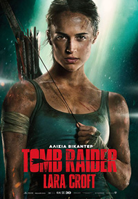 Tomb Raider: Lara Croft Poster