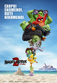 Angry Birds: Η Ταινία 2 Poster