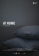 Στο Σπίτι