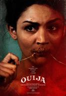 Ouija. Πίνακας Πνευμάτων