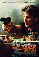 The Gunman: Σε Θέση Βολής