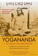 Yogananda: Το Ταξίδι της Αφύπνισης