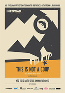 This Is Not Α Coup
